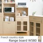 レンジ台 食器棚 家電ボード カントリー 北欧 スリム スライドテーブル 炊飯器 木製 電子レンジ台 一人暮らし