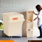 ゴミ箱 ふた付き 30l 分別 ダストボックス キッチン おしゃれ ごみ箱 おすすめ 人気 単品