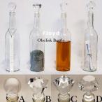ストッパー付きのガラスボトル。調味料容器やメッセージボトルに