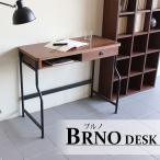 BRNO DESK ブルノ デスク AT-94 幅90cm 高さ73cm デスク パソコンデスク 机 アンティーク ナチュラル ブラウン 木製 レトロ