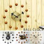 時計 掛け時計 壁掛け時計 スイープムーブメント アナログ P-050019 Ball Clock ボールクロック ジョージネルソン