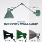 ショッピングライト ウォールライト 北欧 アンティーク おしゃれ インダストリアル ランプ LED対応 天井照明 壁面 玄関 廊下 ヴィンテージ風 EN-007 W INDUSTRY WALL LAMP