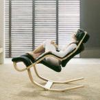 チェア 1人掛け椅子 リラックスチェア Gravity グラヴィティ ブラック 黒 Varier ヴァリエール ビーチナチュラル/布張り ファブリック