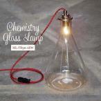 テーブルライト アンティーク 北欧 照明 かわいい レトロ 卓上 スタンドライト 卓上照明 ベッドサイド ランプ ML-TR30-ASW 理化学ガラス テーブルランプ