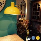 フロアライト スタンド アンティーク調 フロアランプ アンティーク フロアスタンドライト ソファサイド MODERN LAMP Chrome フロアランプ