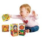 赤ちゃん おもちゃ 12ヶ月 パズル 歯がため ブロックパズル 知育 TYKK10622 ベビーブロックス