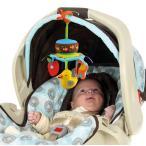 ベビーカー 音の出る おもちゃ 0歳 オルゴール 玩具 ギフト TYKK10651 オルゴール・モビール