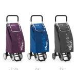 ショッピングカート 4輪 キャリーカート お買い物 シニア おしゃれ 大容量 GIMTW ツイン 送料無料