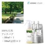 Aroma spray antimos100 eco100 2