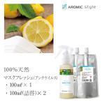 Aroma spray arsp 124 100 eco2