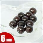 ガーネット (石榴石) 6mm玉...