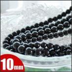 ブラックオニキス (縞瑪瑙) 10mm玉 1連 ラウンド 約39玉 【天然石 パワーストーン ビーズ 連売り 鑑別済み】