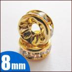 寶石裸石, 裸石 - ロンデル ゴールド 平枠 10個 約8mm×約3mm 石 天然石 アクセサリーパーツ 卸 問屋 手芸