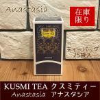 KUSMI TEA クスミティー エッセンシャルセット ティーバッグ 24個入り 香る紅茶 高級 紅茶 ギフト プレゼント