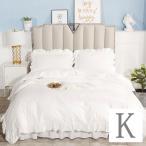 ベッドカバー キング シャビーホワイトフリル ベッド カバー4点セット キングサイズ