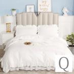 ベッドカバー おしゃれ クイーン シャビーホワイトフリル ベッド カバー 4点セット