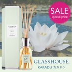 【優勝セール】リードディフューザー スティック GLASSHOUSE カカドゥ 250m 芳香剤 ルームフレグランス