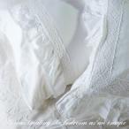 枕カバー ピローカバー 50cm×70cm シャビーホワイトフリル