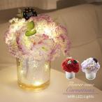 フラワーライト フラワーギフト カーネーション 造花 LED 母の日 電池式 贈り物 女性