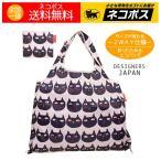 エコバッグ 折り畳み かわいい 猫 ネコ ミミココモモ ショッピングバッグ