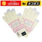 ショッピングムーミン 手袋 リトルミイ マフラーワッペン付 スマホ対応 あったかアイテム