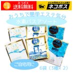 ショッピング入浴剤 水素入浴剤 人気 バス入浴料 プロ仕様 6袋 日本製