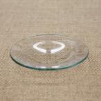 ショッピングアロマ アロマポット用 ガラス受け皿 替え皿