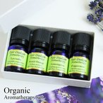 Yahoo!夢香房アロマオイル セット 人気のエッセンシャルオイル(精油)×4種セット Organic オーガニック 送料無料