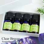 アロマオイル セット 人気のエッセンシャルオイル(精油)×4種セット Clear Breeze クリアブリーズ 送料無料