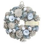 クリスマスリース ホワイトブルー M リース クリスマス 冬リース 造花リース 花輪 ナチュラルリース 25cm 冬色カラー 壁飾り 壁掛け 大人 白 青 おしゃれ