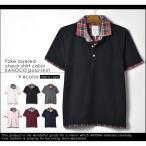 ポロシャツ メンズ レイヤード風チェックシャツ衿カノコ 送料無料 通販M《M1.5》