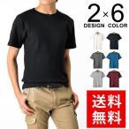 ショッピング無地 送料無料 クルーネックワッフル無地半袖Tシャツ 通販M《M1.5》