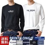 ショッピングアメカジ Tシャツ 長袖 アメカジ ロンT 長袖Tシャツ 送料無料 通販M《M1.5》