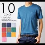 クルーネックポケット付杢カラー半袖Tシャツ
