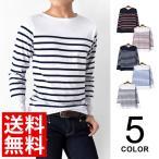 Tシャツ メンズ 長袖 パネルボーダー ロンT セール 送料無料 通販M《M1.5》
