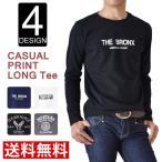 Tシャツ カットソー アメカジ  カレッジ メンズ 長袖 伸縮 ストレッチ 送料無料 通販M《M1.5》