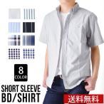 シャツ メンズ チェックシャツ 送料無料 半袖  通販M《M1.5》
