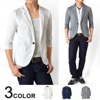 テーラードジャケット メンズ カノコ 七分袖 1B 通販Y