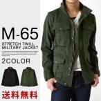 M-65 M65 �ߥ����㥱�å� ��� ���ȥ�å� ����̵��