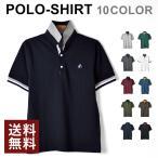 Yahoo!アローナポロシャツ 半袖 メンズ 送料無料 衿裏配色 カノコ セール 通販M《M1.5》