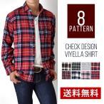 ネルシャツ チェックシャツ 長袖シャツ メンズ 送料無料 通販Y