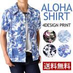 アロハシャツ シャツ メンズ 夏 リゾート 半袖 総柄 送料無料 通販M《M1》