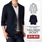 テーラードジャケット ストレッチ メンズ 七分袖 サマージャケット 送料無料 通販Y