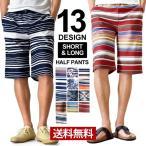 ショートパンツ スウェットパンツ イージーパンツ メンズ セール 送料無料 通販M《M1.5》