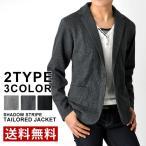 ジャケット メンズ テーラードジャケット ストレッチ シャドーストライプ 2018 春 送料無料 通販Y