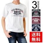 ショッピングアメカジ Tシャツ メンズ 送料無料 ロゴ アメカジ カレッジ プリント 半袖 通販M《M1》