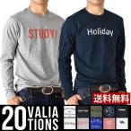 tシャツ-商品画像