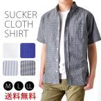 チェックシャツ 半袖シャツ ボタンダウンシャツ メンズ 送料無料 通販M《M1.5》