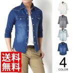 ウエスタンシャツ メンズ ストレッチ デニムシャツ 7分袖 送料無料 通販Y