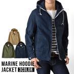 ショッピングジャケット ジャケット ミリタリージャケット マリンジャケット メンズ 送料無料 通販Y